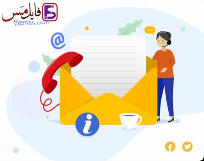 درباره و تماس با فایلمس ، سیستم بازاریابی و همکاری در فروش فایل