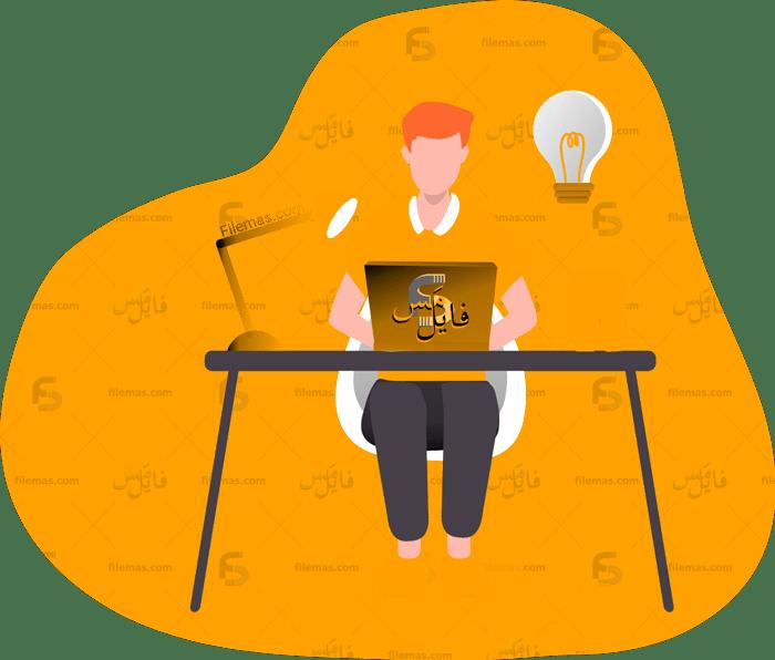 همکاری در فروش فایل چیست فروش فایل از طریق اینترنت