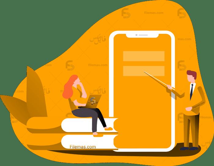 کسب درآمد از همکاری در فروش فایل و بازاریابی محصولات دانلودی