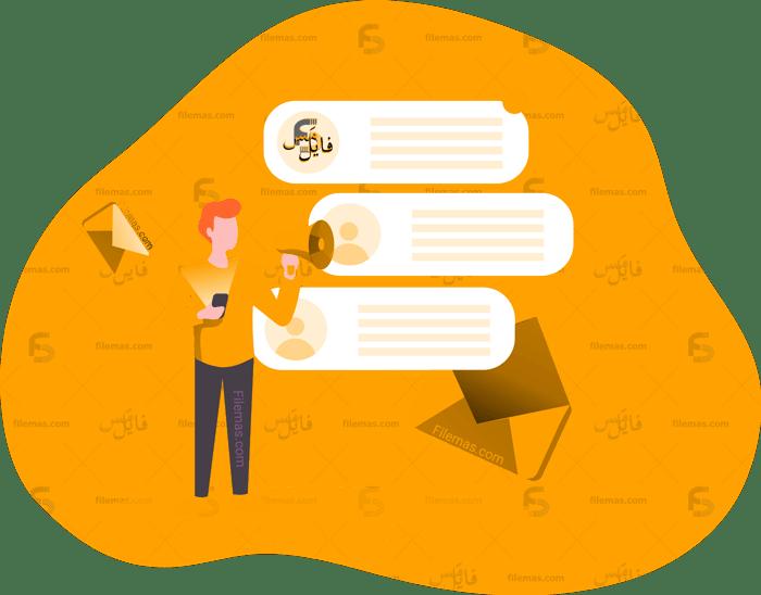 همکاری در فروش فایل چیست؟ کسب درآمد از طریق فروش فایل