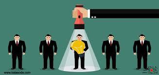پاورپوینت در مورد مدیریت استعداد و منابع انسانی در شرکت اپل
