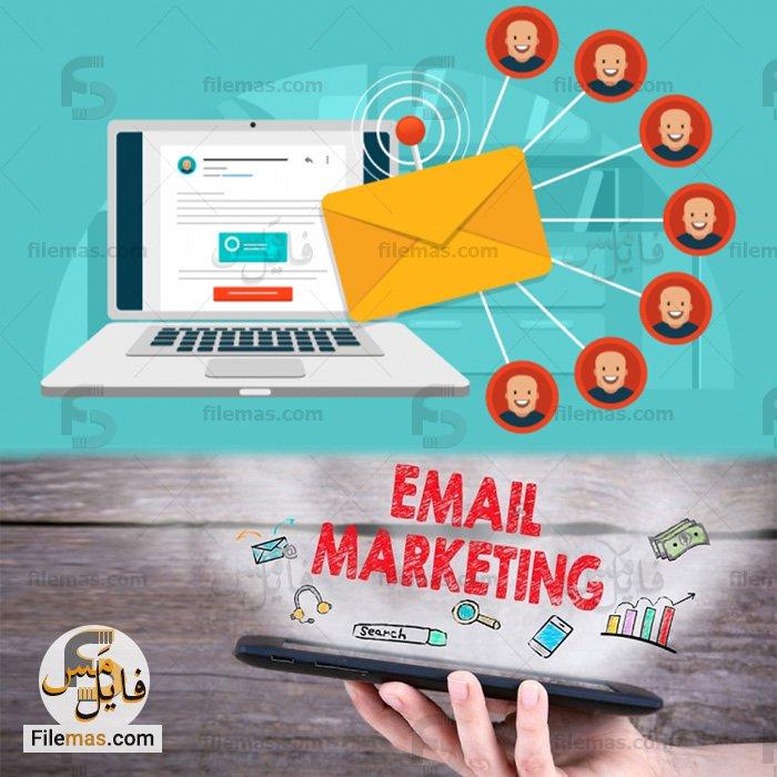 پاورپوینت مقاله ایمیل مارکتینگ و اصول بازاریابی ایمیلی