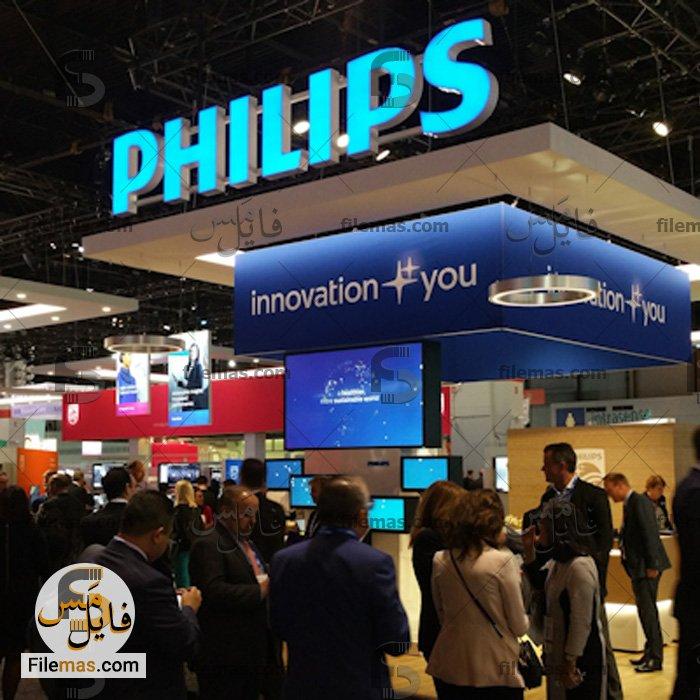 پاورپوینت درباره بازاریابی به سبک شرکت فیلیپس با رویکرد نوآوری و ارزش آفرینی مستمر