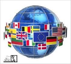 مقاله در مورد تعیین بازار هدف pdf – مطالعه بازار هدف صادرات به کشورها