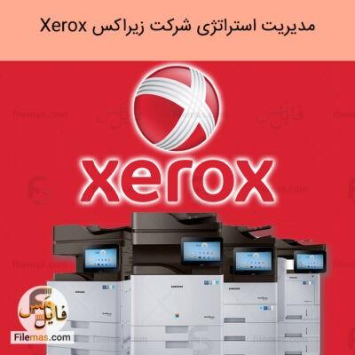 پاورپوینت مقاله مدیریت استراتژی شرکت زیراکس Xerox