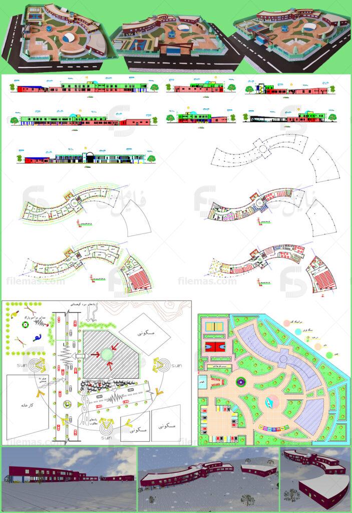 پروژه طراحی فرهنگسرا دانشجویی + 3d