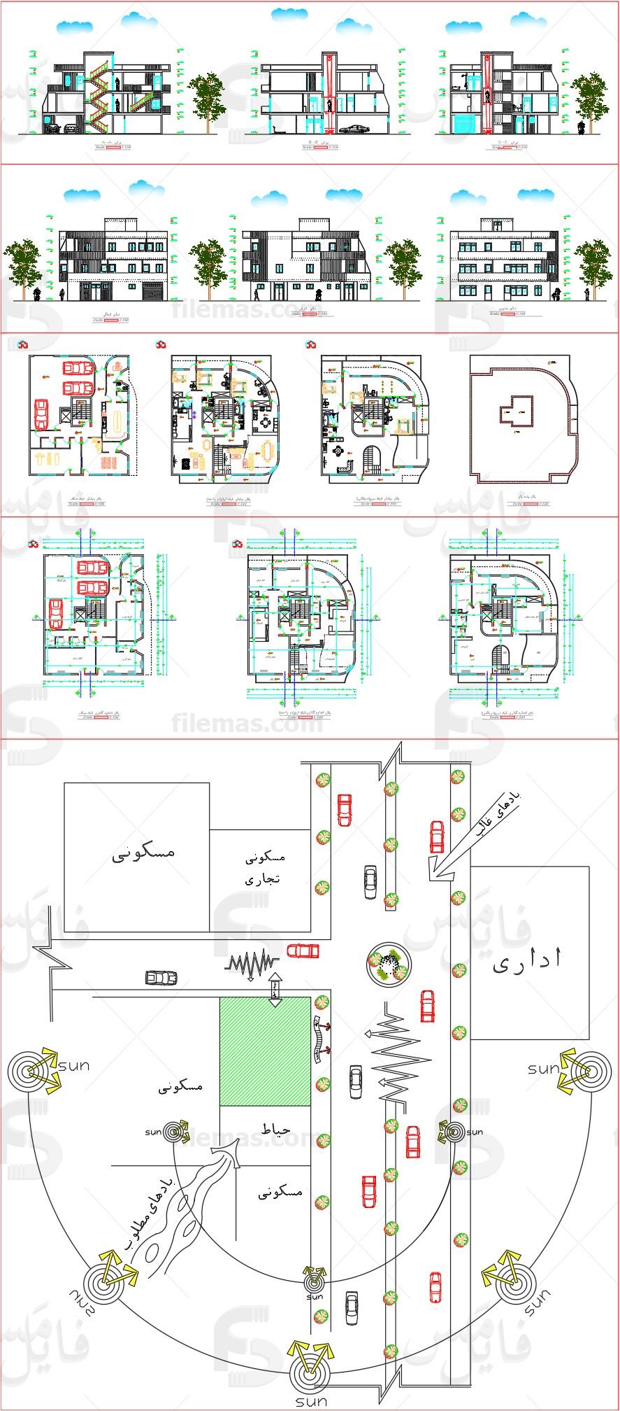 پروژه طرح 2 پلان معماری ساختمان مسکونی دوبلکس