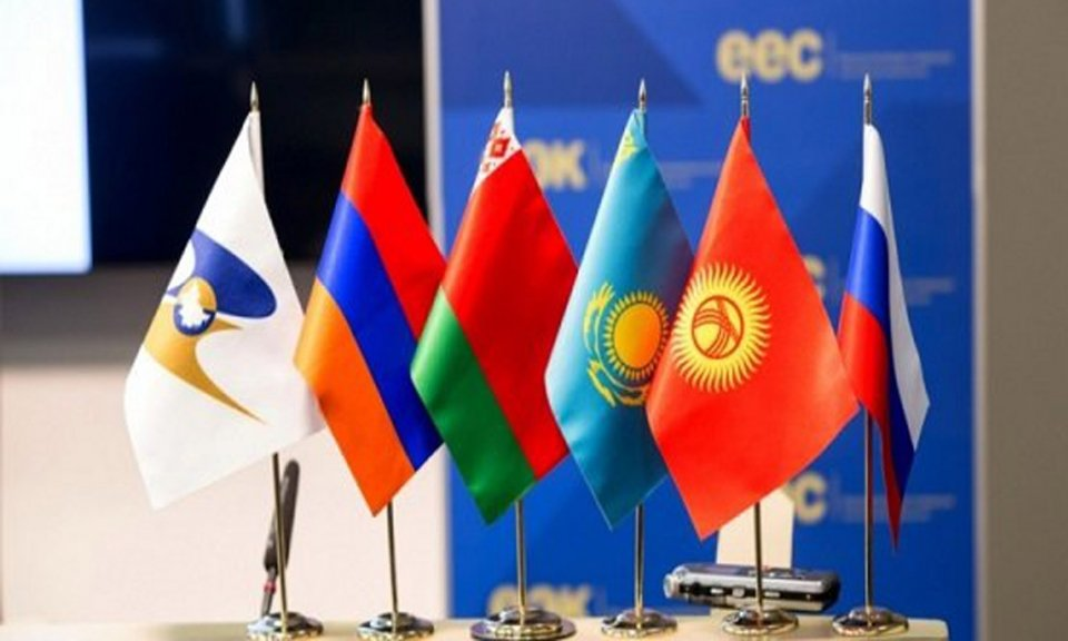 پاورپوینت آشنایی با اتحادیه اقتصادی اوراسیا (EAEU)