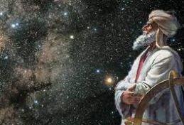پاورپوینت نجوم در اسلام و علم نجوم