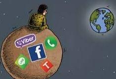 پاورپوینت سلامت روانی در فضای مجازی