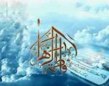 پاورپوینت زندگی نامه حضرت زهرا (س)
