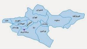 پاورپوینت استان تهران و بررسی آثار معماری