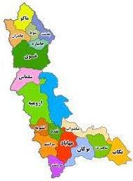 پاورپوینت استان آذربایجان غربی